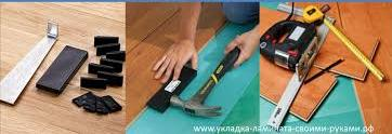 Как сделать добойник для ламината своими руками